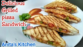 How to make Grilled pizza sandwich | 5 min recipe | pizza without pizza sauce