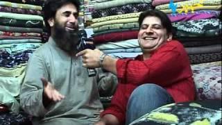 Khalaq Sa Wai  Host & Produced By Mansoor Ali Khan. Khyber TV, Part 4