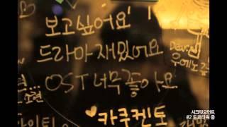 시크릿 메세지 사진전_시크릿 모먼트 3차 티저
