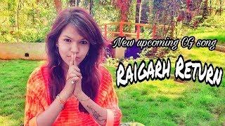 KC Studio ,  Raigarh Return