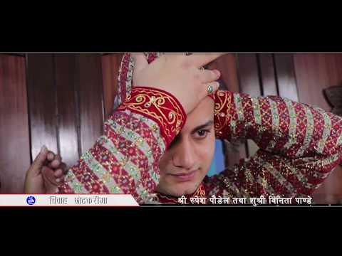 Xxx Mp4 Rupesh Weds Binita Part 1 3gp Sex
