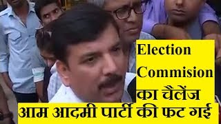 AAP wants 'open' EVM hackathon, asks Election Commission to reconsidder terms