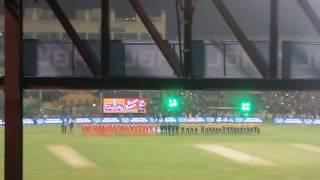 PSL Final Karachi 218