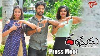 Darshakudu Movie Press Meet    Ashok Bandreddi, Eesha Rebba, Pujita Ponnada