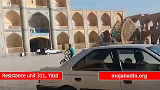 Resistance unit 311, Yazd