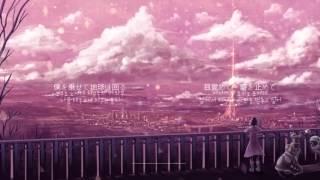 [이어폰/소름] 꼭두각시 피에로 (からくりピエロ)