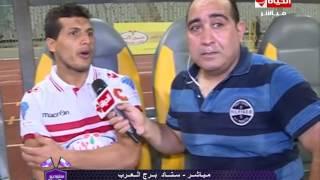 """ستوديو الحياة - ك/ طارق حامد لـ مهيب عبد الهادي """" هيتخصم فلوس لو اتكلمنا ؟؟ """""""