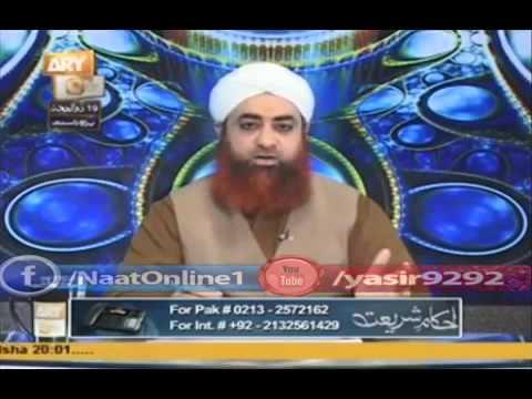 Konse Wazifo se faida hota hai by Mufti Muhammad Akmal Sahab