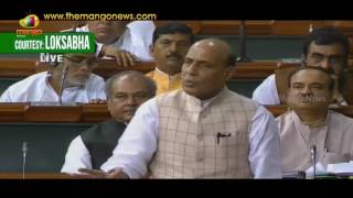 Rajnath Singh Full Speech On Kashmir Unrest | Blames Pakistan For Kashmir Violence | Lok Sabha