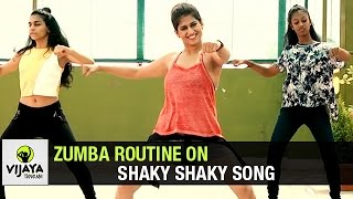 Zumba Routine on Shaky Shaky Song | Zumba Dance Fitness | Choreographed by Vijaya Tupurani