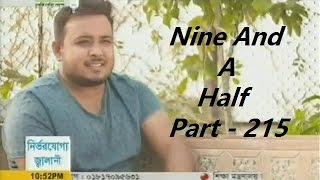 Bangla Comedy Natok Nine And A Half Part 215
