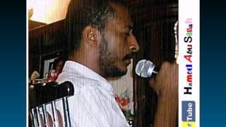 Al Aman - Hamed Abu Sebah