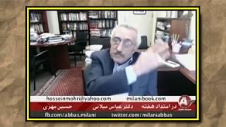 دکتر عباس ميلانى ♥♥  من از امروز ميگويم « شاهراه مصدق »!  ♥♥  ؛
