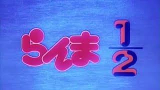 Ranma 1/2 El Dragón 7 Cabezas  Audio Español Latino y con Subtitulo Español