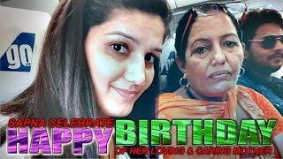 सपना चौधरी ने सेट पर ही मनाया जन्मदिन  | Haryanvi Dancer Sapna Choudhary  Celebrate Her Mother B'day