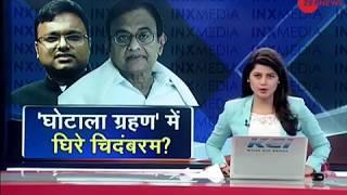 ED questions P Chidambaram: Accused of helping Karti Chidambaram in INX Media Case