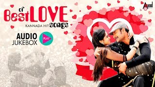 Best Of Love Songs | Kannada Romantic Selected Hit Audio Songs 2018 | Kannada Songs