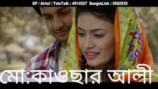 Bangla New Song 2015 Bazi By Belal Khan   YouTube 00