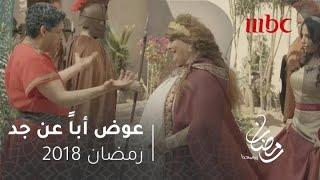 عوض ابا عن جد | ما العلاقة بين كوكو القلوب ومفروشات لحيمس بن خنفر