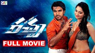 Racha (Betting Raja) Telugu Full Length Movie HD    Ram Charan   Tamannaah