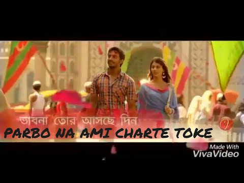 Parbo na ami charte toke .. Bengali whatsapp status video romantic unplugged