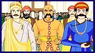 Akbar Birbal Ki Kahani | The Most Precious Possession | Hindi Animated Stories | Akbar Birbal