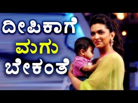 Xxx Mp4 Deepika Padukone Like To Have A Baby From Vin Diesel Filmbeat Kannada 3gp Sex