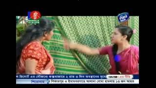 Bangla Eid natok 2016 শিক্ষিত বউ part 1