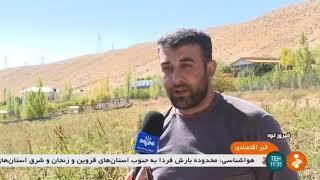 Iran Mechanized Potato harvest, Firouz-Kouh county برداشت مكانيزه سيب زميني شهرستان فيروزكوه ايران