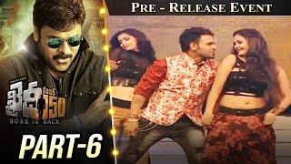 Khaidi No 150 Pre Release Event Part #6 || Megastar Chiranjeevi || Kajal Aggarwal || V V Vinayak