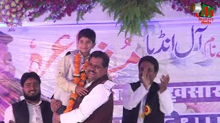 Sufiyan Pratapgarhi On BIHAR, Jabalpur Mushaira 2015