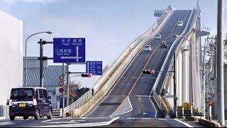"""أخطر جسر في العالم ـ جسر """"أوهاشي"""" في اليابان.HD"""