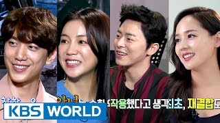 Entertainment Weekly | 연예가중계 - Cho Jungseok, Eugene [ENG/中文字幕/2017.05.15]