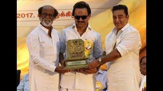 Rajinikanth and  Kamal Haasan at Murasoli 75th Anniversary Celebrations