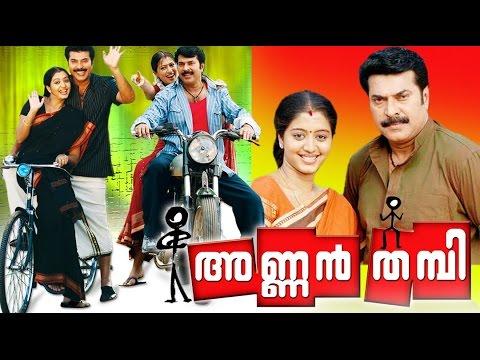 Annan Thambi 2008 Malayalam Full Movie Mammootty Lakshmi Rai Malayalam Action Movies Online