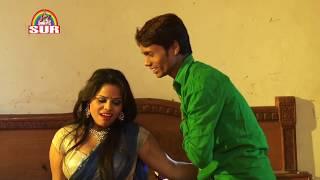 Khol De Darwaja | Bhojpuri Very Hot & Sexy HD Video| Rampal Pujari,Anita Shivani | Sur Entertainment