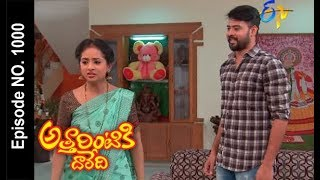 Attarintiki Daredi | 18th January 2018   | Full Episode No 1000 | ETV Telugu