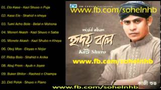 Kazi Shuvo Ft Moneri Akash   Mixed Album 2013