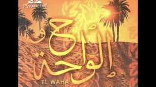 الواحه  - زينوبيا / Al Waha - Zenobia