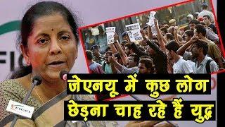 India की रक्षामंत्री Sitharaman का बड़ा बयान, JNU में कुछ ताकतें छेड़ रही हैं युद्ध