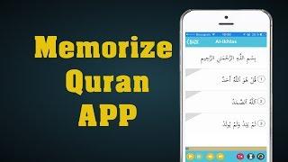 app to memorize quran - Application pour mémoriser le Coran - تطبيق تحفيظ القران