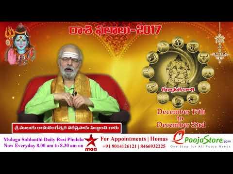 Xxx Mp4 Karkataka Rasi Cancer Horoscope December 17th December 23rd Vaara Phalalu 3gp Sex