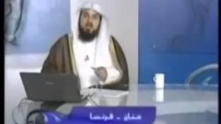 سؤال صدم الشيخ العريفي