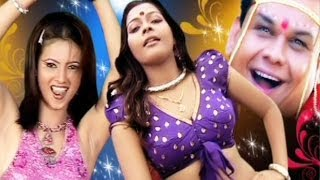 Dhamaal D.J Remix Marathi Dance Songs - Jukebox 2