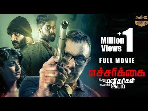 Xxx Mp4 Echarikkai Tamil Full HD Movie Satyaraj Varalaxmi Sarathkumar Yogi Babu MSK Movies 3gp Sex