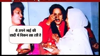 Godwoman captured enjoying her chicken dish: Radhe Maa Sting Part2