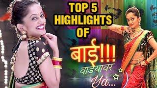 Top 5 Reasons Why Bai Wadyavar Ya Is The Superhit Marathi Item Song | Manasi Naik | Jalsa