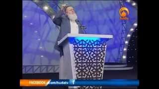 Christian Gabriel Converts to Islam at Dubai Convention by Shaykh Yusuf Estes