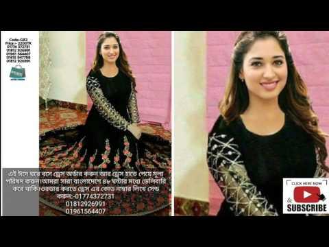 Online shopping part-5, নতুন নতুন Georgette dress পেতে অামাদেরকে কল করুন।