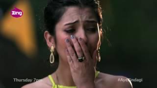 Aye Zindagi - Season 01 - Episode 28 - Aug 03 , 2017 - Promo